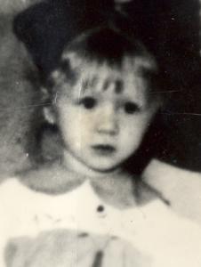 Я Ищу: Быкова Екатерина 1989 г.р.