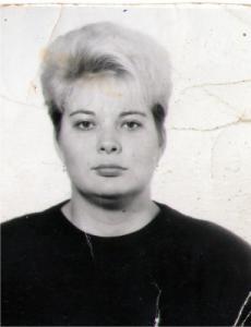 Я Ищу: Левицкая Светлана 1970 г.р.
