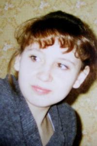 Я Ищу: Арифулова Наталья 1978 г.р.