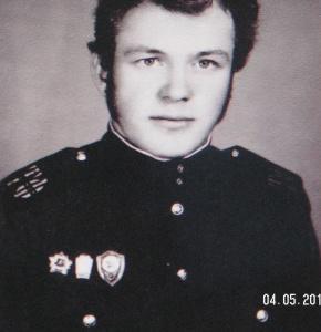 Я Ищу: Аминов Александр 1979 г р