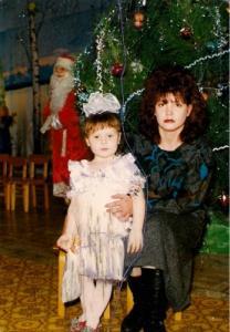 Я Ищу: Троицкая Наталья 1975 г.р.