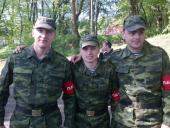 Ищу Маклакова Вадима