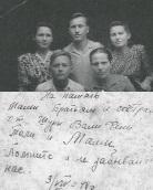 Ищу родственников Фирсова Валентина Дмитриевича