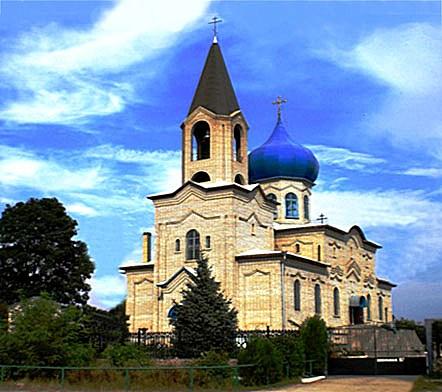Армянск и Армянский