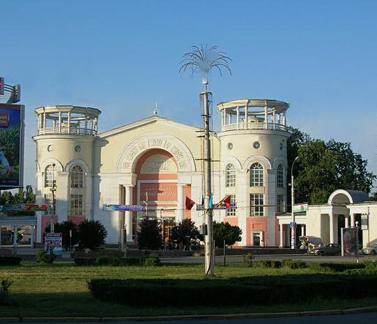 Симферополь и Симферопольский район