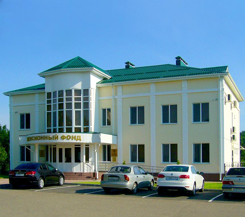 Адыгейск и Адыгейский городской округ
