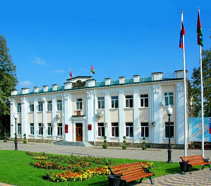 Белореченск и Белореченский район