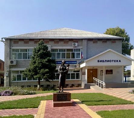 Кореновск и Кореновский район