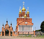 Кущевская и Кущевский район