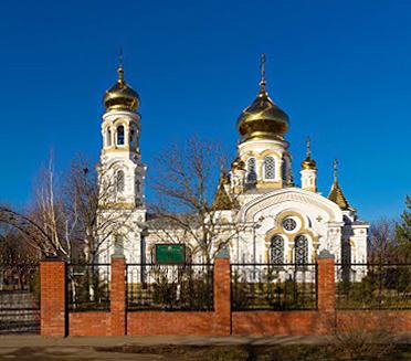 Славянск-на-Кубани и Славянский район