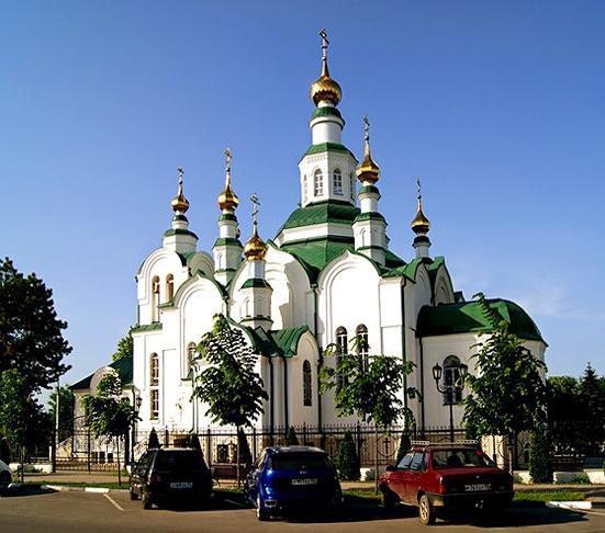 Армавир и Армавирский городской округ