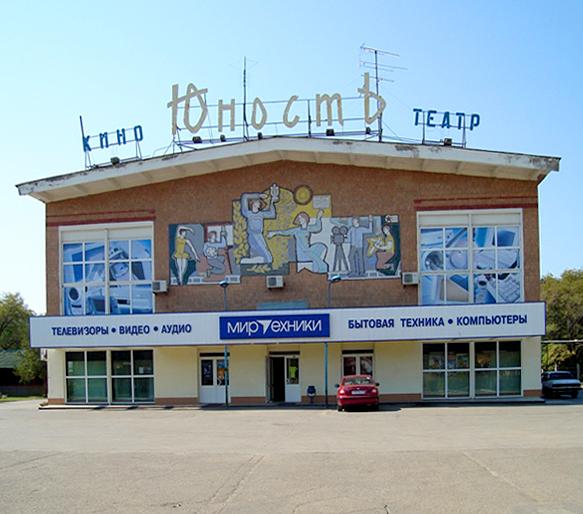 Знаменск и городской округ ЗАТО Знаменск