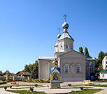 Иловля и Иловлинский район