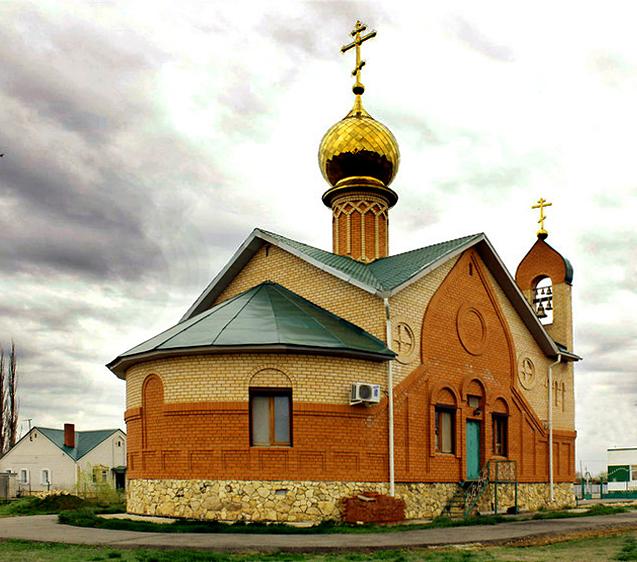 Котельниково и Котельниковский район