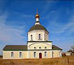 Новоаннинский и Новоаннинский район