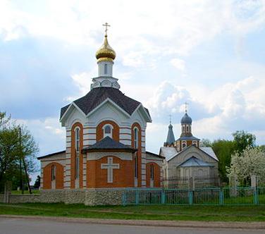 Новониколаевский и Новониколаевский район