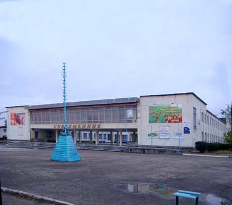 Рудня и Руднянский район
