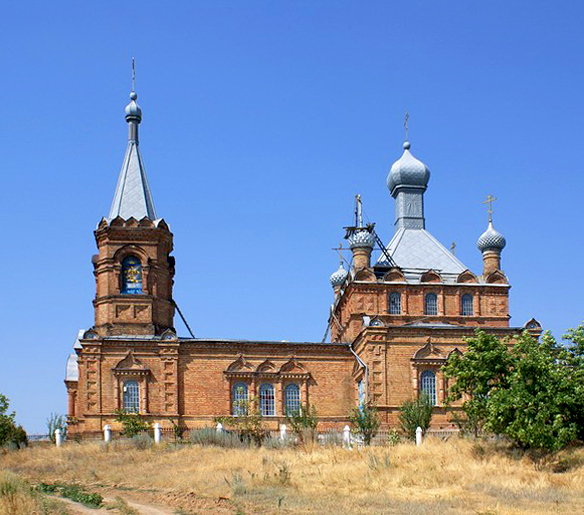 Донецк и Донецкий городской округ