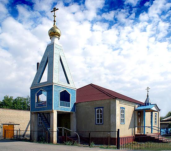 Заветное и Заветинский район