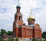 Каменск-Шахтинский и Каменск-Шахтинский городской округ