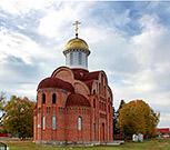 Кашары и Кашарский район