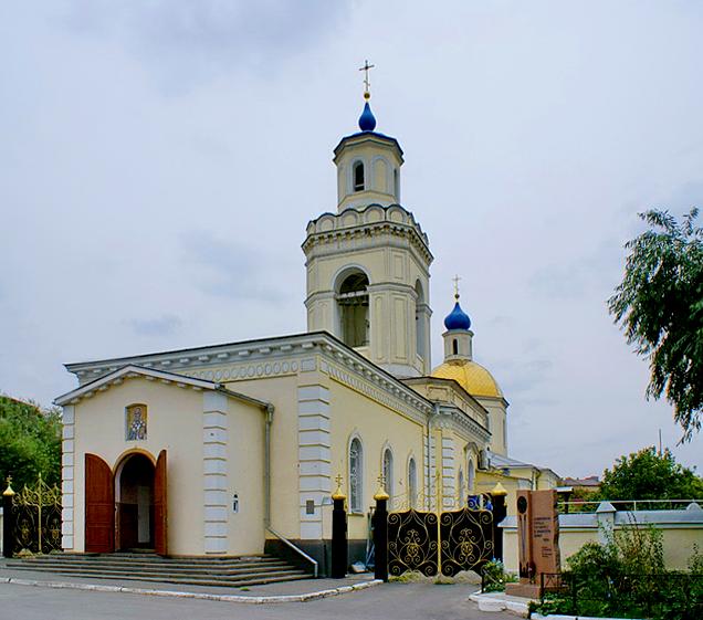 Таганрог и Таганрогский городской округ