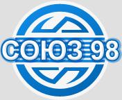 ������� СОЮЗ 98
