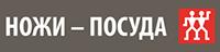 Логотип НОЖИ-ПОСУДА
