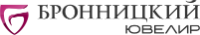 БРОННИЦКИЙ ЮВЕЛИР, логотип