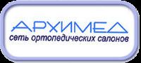 Логотип АРХИМЕД