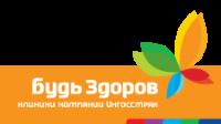 Логотип БУДЬ ЗДОРОВ