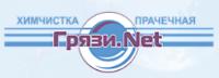Логотип ГРЯЗИ.NET