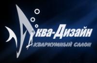 Логотип АКВАДИЗАЙН