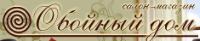 Логотип ОБОЙНЫЙ ДОМ