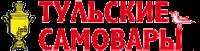 Логотип ТУЛЬСКИЕ САМОВАРЫ