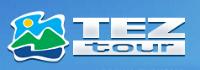 ������� TEZ TOUR