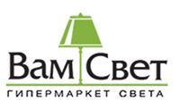 ВАМСВЕТ, логотип