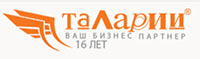 Логотип ТАЛАРИИ