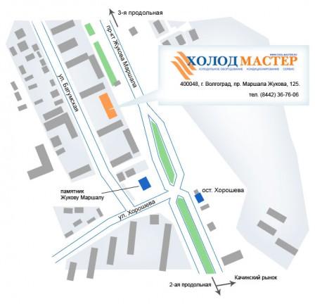 Схема проезда к ХОЛОД-МАСТЕР