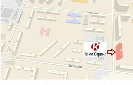 Схема проезда к КОМП СЕРВИС.