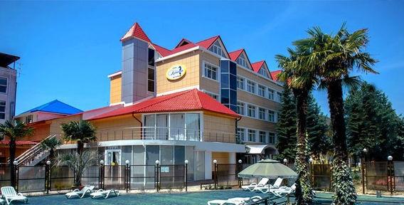 Отдых в Сочи с завтраками, бильярдом и посещением бассейна!