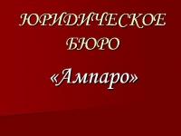 альфа кредит ростов греческого города волос отзывы