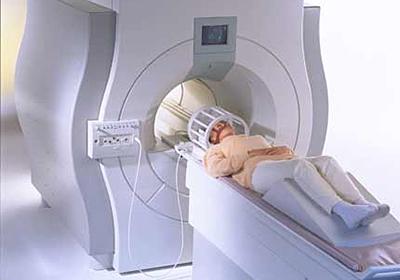 Цены на магнитно-резонансную томографию головы в Ростове-на-Дону ...